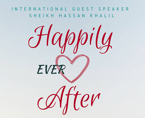 Free Lecture - Happily Ever After