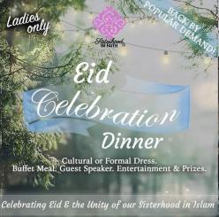 Eid Celebration Dinner