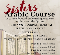 Sisters Arabic Course: Fridays