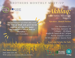 Brothers Monthly Meet-Up (Ages 17+)